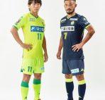 Agen Sbobet Bola - Prediksi JEF United Ichihara Chiba Vs Zweigen Kanazawa