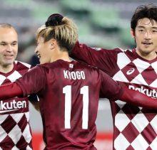 Agen Sbobet Bola - Prediksi Vissel Kobe Vs Urawa Red Diamonds